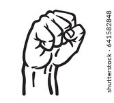 raised fist of strong man. hand ... | Shutterstock .eps vector #641582848