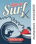 surfing vector hawaii t shirt...   Shutterstock .eps vector #641618035