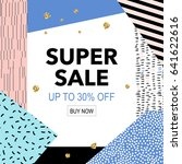 sale colorful bright poster... | Shutterstock .eps vector #641622616