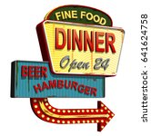 diner old signage vintage metal ... | Shutterstock .eps vector #641624758