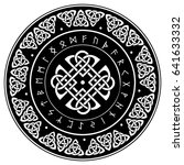celtic shield  decorated with a ... | Shutterstock .eps vector #641633332