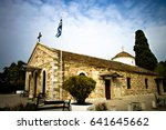 Greek Church. Street Of Island...