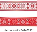 festive scandinavian style... | Shutterstock .eps vector #64165219