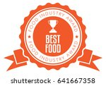 food award badge | Shutterstock .eps vector #641667358