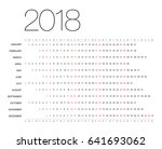 template with a calendar for... | Shutterstock .eps vector #641693062