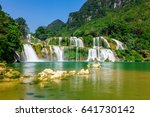 detian waterfall at cao bang ... | Shutterstock . vector #641730142