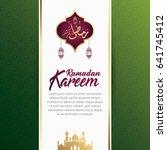 ramadan kareem design... | Shutterstock .eps vector #641745412