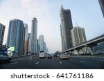 dubai  uae   13 may 2017  ... | Shutterstock . vector #641761186
