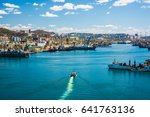 bay in the city  many of the... | Shutterstock . vector #641763136