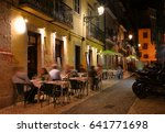 night view of the narrow... | Shutterstock . vector #641771698