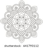 mandala. coloring book pages. | Shutterstock .eps vector #641793112