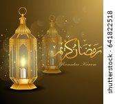 vector illustration ramadan...   Shutterstock .eps vector #641822518