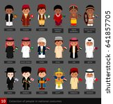 boys in national costumes. set... | Shutterstock .eps vector #641857705