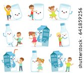 cute little children having fun ... | Shutterstock .eps vector #641859256