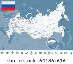 russia map and flag   highly... | Shutterstock .eps vector #641865616