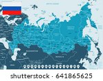 russia map and flag   highly... | Shutterstock .eps vector #641865625