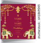 wedding invitation card...   Shutterstock .eps vector #641869045
