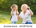 grandmother granddaughter... | Shutterstock . vector #641870146
