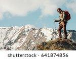 traveler man hiking with...   Shutterstock . vector #641874856