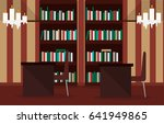 illustration  the interior of... | Shutterstock . vector #641949865