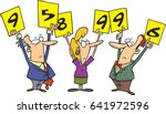 cartoon judges with score cards | Shutterstock .eps vector #641972596