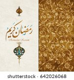 ramadan kareem beautiful... | Shutterstock .eps vector #642026068