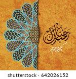 ramadan kareem beautiful... | Shutterstock .eps vector #642026152