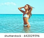 outdoor fashion photo of... | Shutterstock . vector #642029596