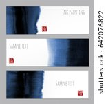 banners with abstract blue ink... | Shutterstock .eps vector #642076822