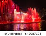 macau  china october 15  2013   ...   Shutterstock . vector #642087175