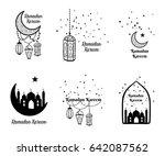 ramadan kareem greeting card ... | Shutterstock .eps vector #642087562