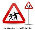 road sign warning  children. in ... | Shutterstock .eps vector #642094996