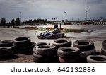 man drive go kart on track ... | Shutterstock . vector #642132886