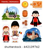 travel to romania. set of... | Shutterstock .eps vector #642139762