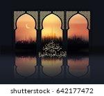 illustration of ramadan kareem... | Shutterstock .eps vector #642177472