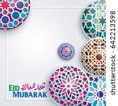 eid mubarak greeting banner... | Shutterstock .eps vector #642213598
