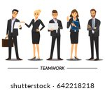 business people teamwork ... | Shutterstock .eps vector #642218218