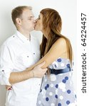portrait of kissing couple | Shutterstock . vector #64224457