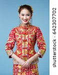 chinese bride  wearing a... | Shutterstock . vector #642307702
