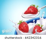 strawberry flavor yogurt  light ... | Shutterstock .eps vector #642342316