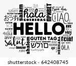 hello word cloud in different... | Shutterstock .eps vector #642408745
