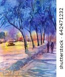 watercolor landscape | Shutterstock . vector #642471232