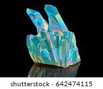 amazing colorful quartz rainbow ... | Shutterstock . vector #642474115