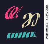 vector brush stroke. grunge ink ... | Shutterstock .eps vector #642479086
