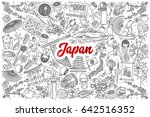 hand drawn japan doodle set... | Shutterstock .eps vector #642516352