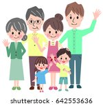 illustration of a family waving ... | Shutterstock .eps vector #642553636