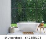 3d rendering. bathroom with... | Shutterstock . vector #642555175