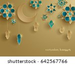 paper graphic of islamic... | Shutterstock .eps vector #642567766