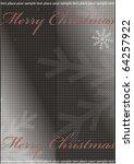 christmas modern background  ...   Shutterstock .eps vector #64257922