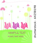 greeting card | Shutterstock .eps vector #64258198